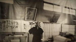 有楽町 相田みつを美術館 一度は見たい 人間だもの