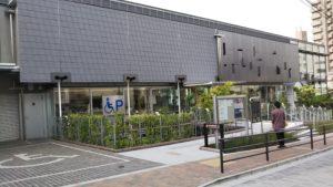 早稲田 漱石山房記念館 漱石が晩年住んだ家の跡地