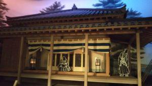 大島 中川船番所資料館 完璧な舞台セットで時代劇ごっこがしたくなる