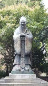 御茶ノ水 湯島聖堂 中国旅行気分が味わえる