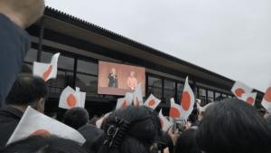 平成最後の天皇誕生日 一般参賀に行ってきました。