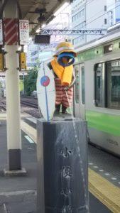 JR浜松町駅のみんなのアイドル 着せかえ小便小僧