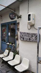 【沖縄】毎日通いたくなる理想の食堂 ピパーチキッチン