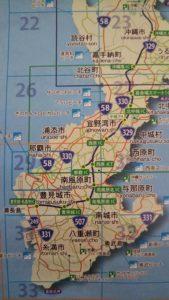 【沖縄】避寒旅行 4泊5日 日程紹介