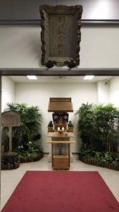 【羽田航空神社】空港内に神社!?出航前に旅の安全祈願