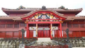 【沖縄】首里城 琉球・日本・中国文化が融合したお城