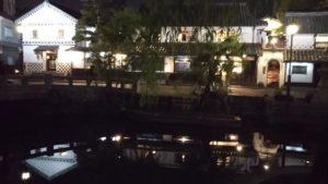 【倉敷】美観地区 ライトアップ 夜の散歩はデートにオススメ