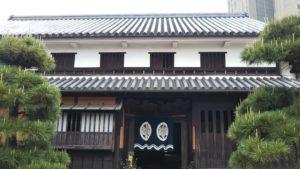 【倉敷】座敷に上がれる江戸時代の建物 重要文化財 大橋家住宅